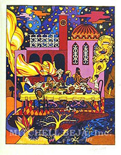 Hagada of Passover V